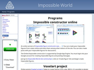 ImpossibleConstructor